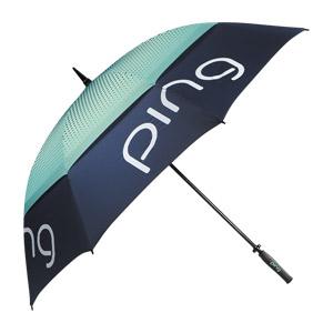 Open view of Ladies Umbrella